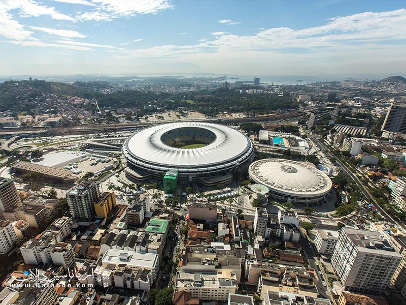 استادیوم «ماراکانا» که بزرگترین استادیوم جهان با ظرفیت ۱۲۰ هزار نفر است،