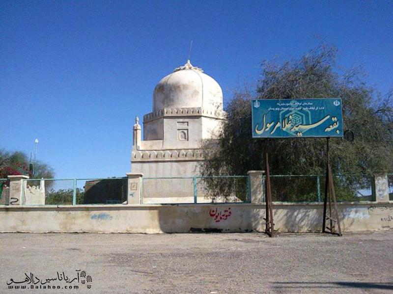 بقعه سید غلام رسول، یکی از مناطق دیدنی چابهار است.