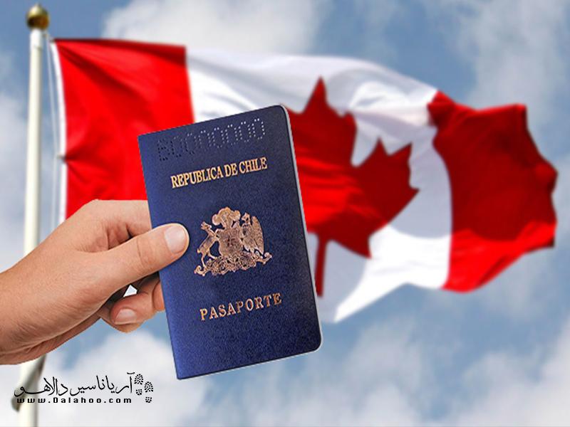 با دالاهو ویزای کانادا بگیرید.