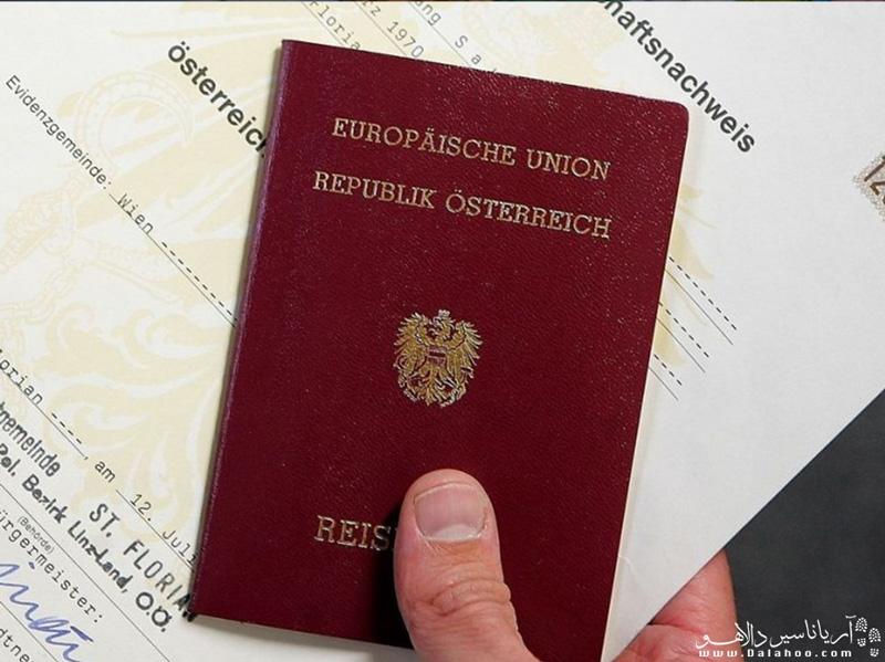 ویزای اتریش را با دالاهو بگیرید.