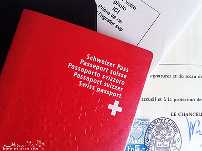 ویزای سوئیس را با دالاهو بگیرید.