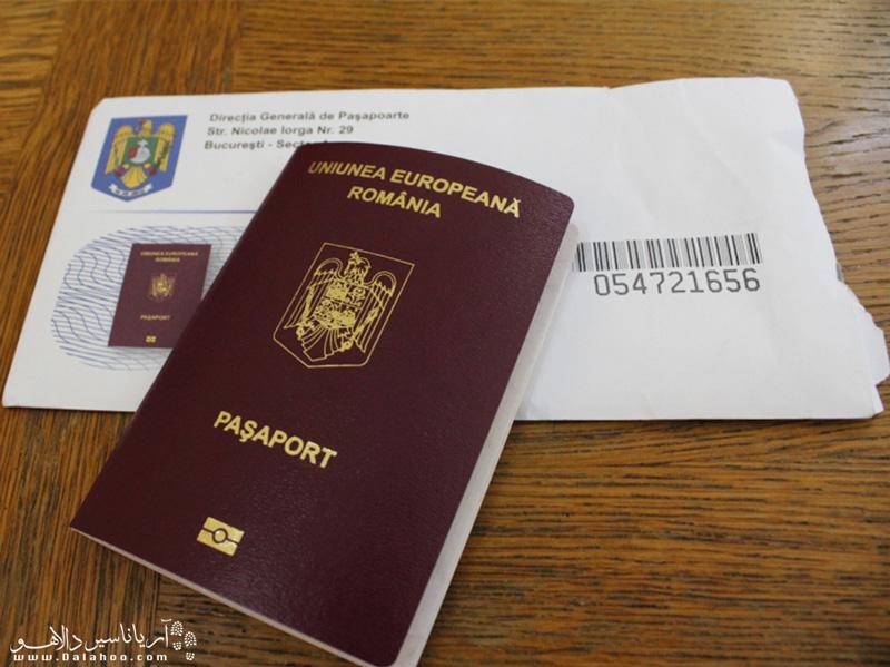 ویزای رومانی را با دالاهو بگیرید.