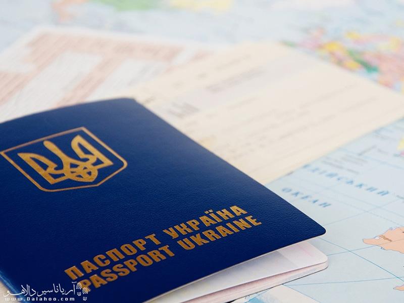 ویزای اوکراین را با دالاهو بگیرید.
