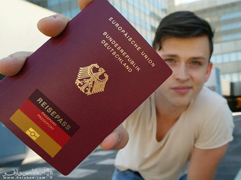 ویزای آلمان را با دالاهو بگیرید.
