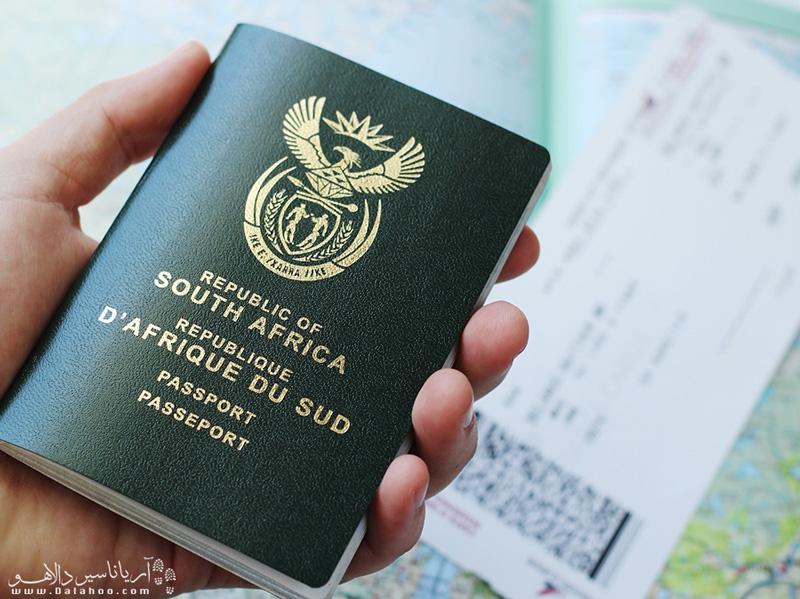 ویزای آفریقای جنوبی را با دالاهو بگیرید.