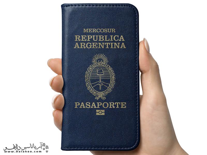 ویزای آرژانتین را با دالاهو بگیرید.