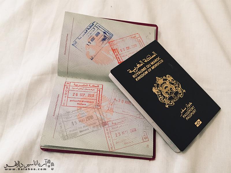 ویزای مراکش را با دالاهو بگیرید.