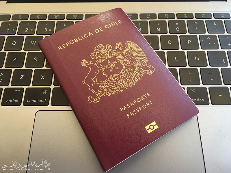ویزای شیلی را با دالاهو بگیرید.