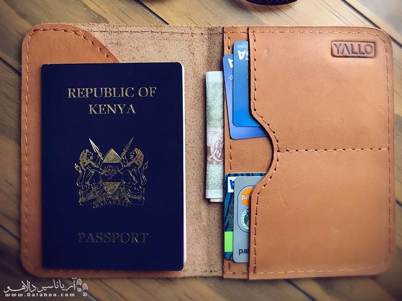 ویزای کنیا را با دالاهو بگیرید.