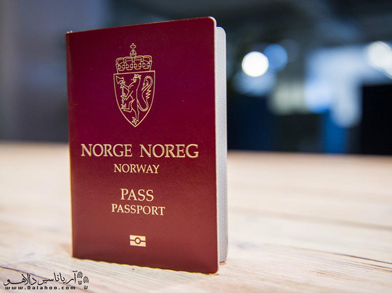 ویزای نروژ را با دالاهو بگیرید.