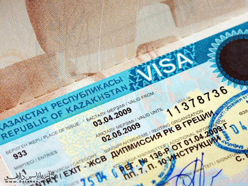 ویزای قزاقستان را با دالاهو بگیرید.