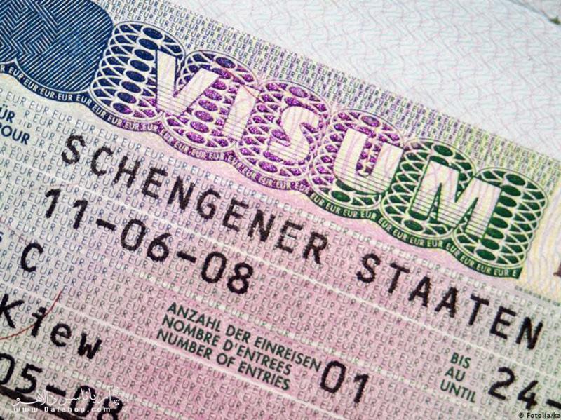 ویزای بلژیک را با دالاهو بگیرید.