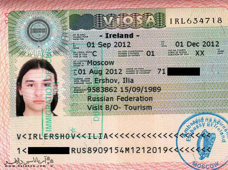 ویزای ایرلند را با دالاهو بگیرید.