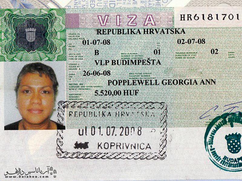 ویزای کرواسی را با دالاهو بگیرید.