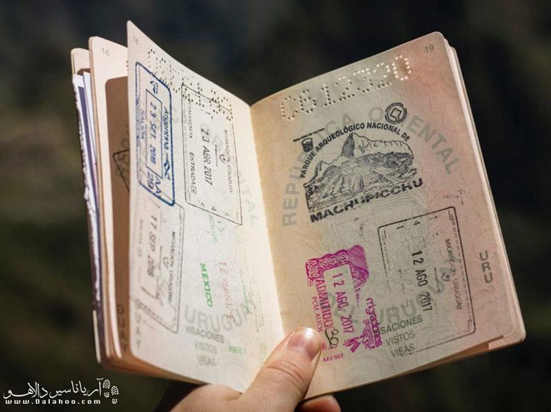 ویزای مجارستان را با دالاهو بگیرید.