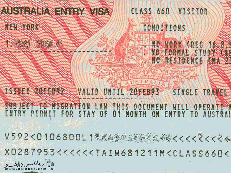 ویزای استرالیا را با دالاهو بگیرید.