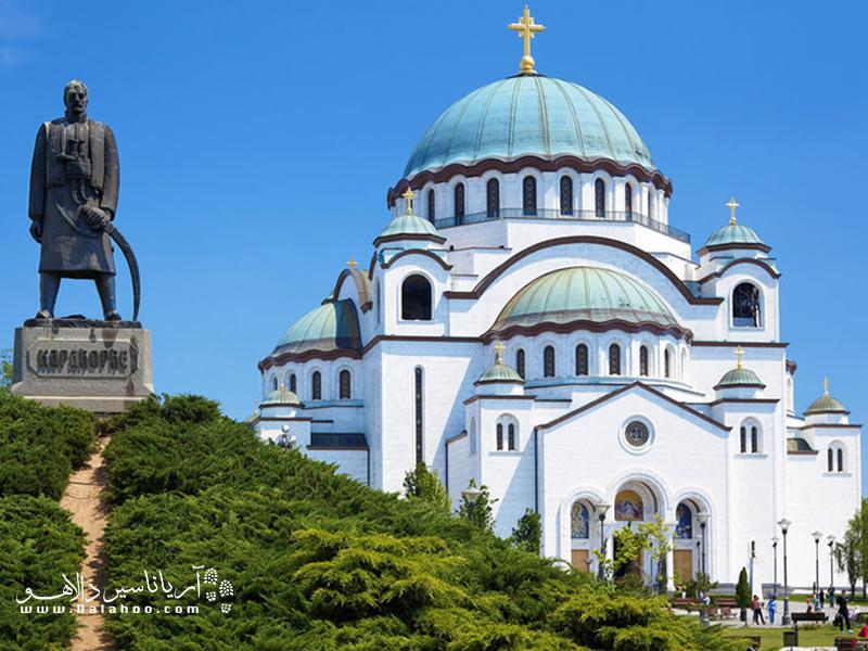 سنت ساوا، دومین کلیسای ارتدوکس بزرگ جهان است.