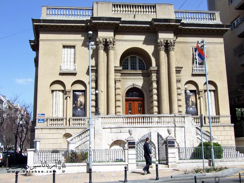 موزهای که در آن خاکستر تسلا نگهداری میشود.
