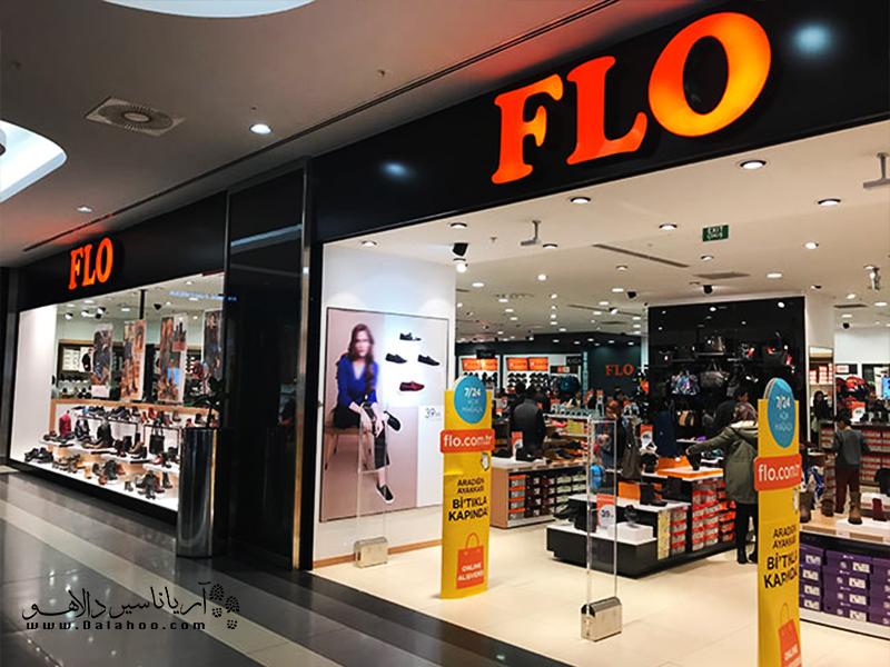 تنوع محصولات در فلو بالاست و شما از کفش کلاسیک تا ورزشی را میتوانید در این فروشگاهها پیدا کنید.