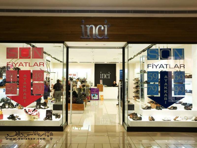 برند اینجی  فروشگاه زنجیرهای است و تقریبا در اکثر مراکز خرید در ترکیه شعبه دارد.