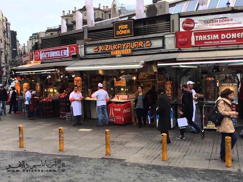 بیاوغلو، منطقه مرکز شکمگردی و تفریح شهر استانبول است.