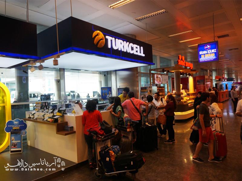 اپراتور ترکسل در فرودگاه.
