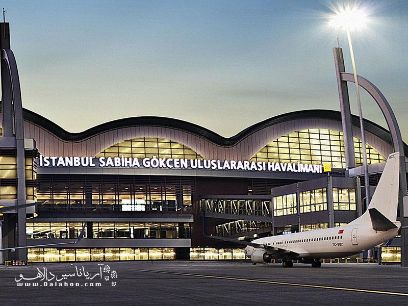 فرودگاه بینالمللی صبیحا در ترکیه.