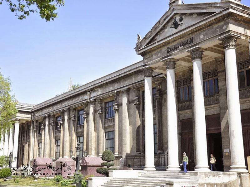 موزه باستانشناسی استانبول آثار قابل توجهی دارد.