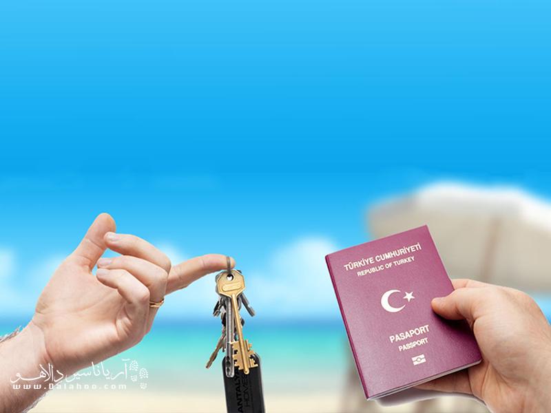 راهنمای اخذ اقامت ترکیه با خرید یا اجاره ملک در ترکیه.