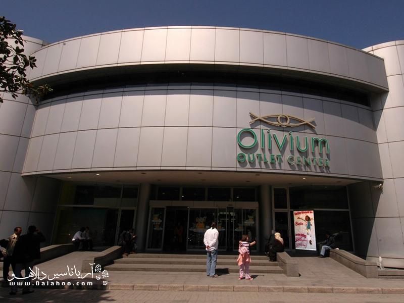 این مرکز خرید اوتلت است و تا مدتها تنها مرکز اوتلت استانبول به شمار میرفت.