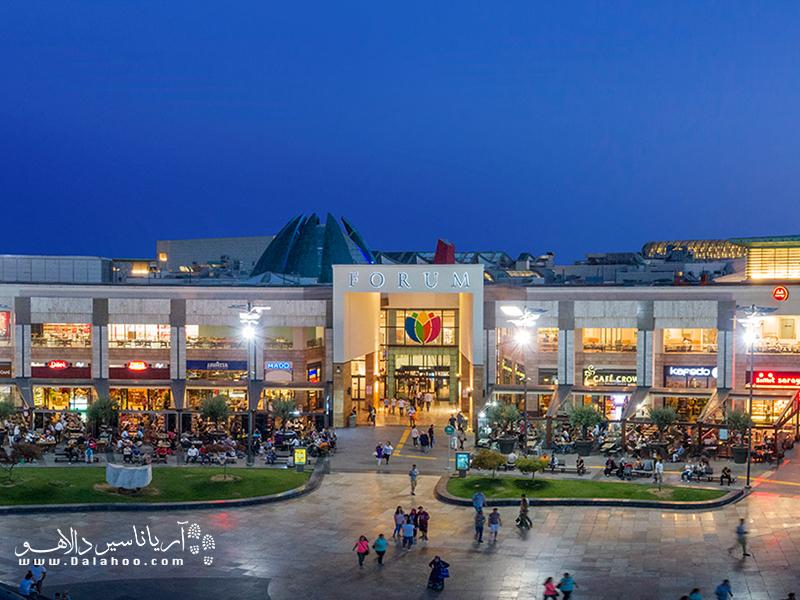 فُرومِ استانبول یکی از محبوبترین مراکز خرید در استانبول است.