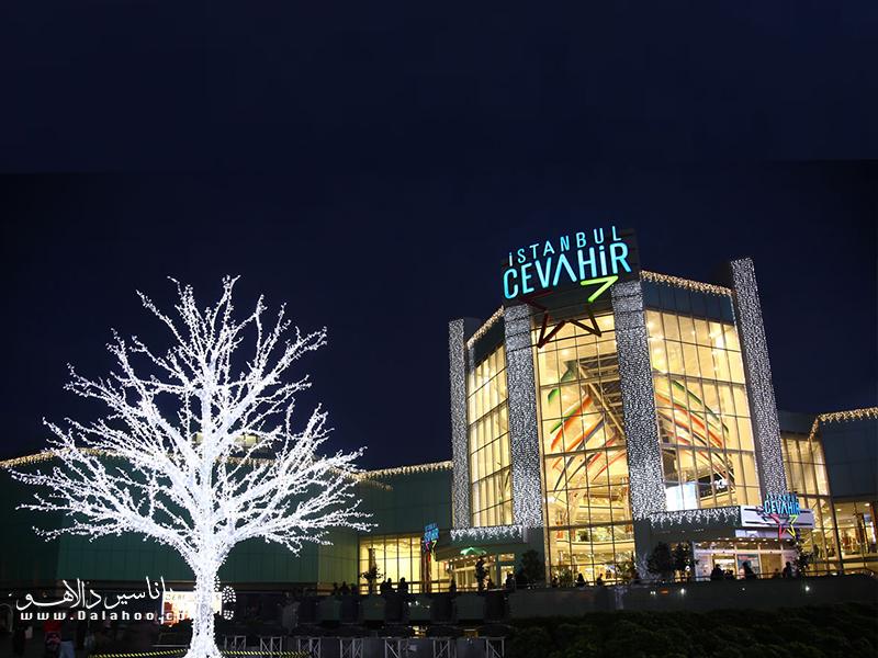 مرکز خرید جواهیر  در سال 2005 یکی از زیباترین مراکز و البته بزرگترین در اروپا و ترکیه به شمار میرفت.