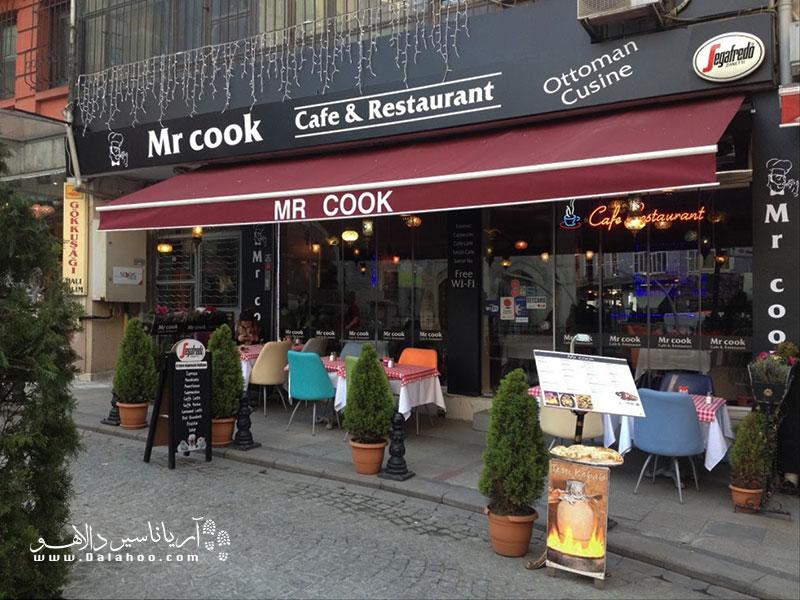 یک جای دنج در محله فاتیح در استانبول نامش مستر کوک کافه است