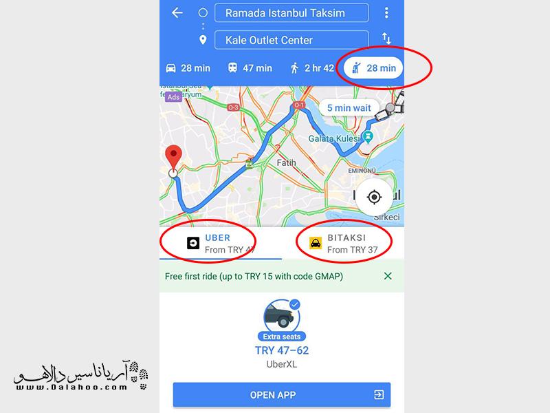قابلیت گوگل مپ برای دانلود اپلیکیشن ماشین یابی در ترکیه.