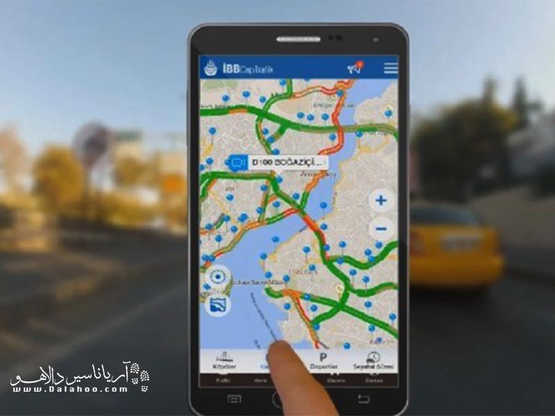 اپلیکیشن ترافیک آنلاین استانبول بهترین و خلوتترین مسیر را به شما نشان میدهد.