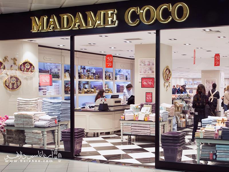 مغازه مادام کوکو در مرکز خرید کاله.