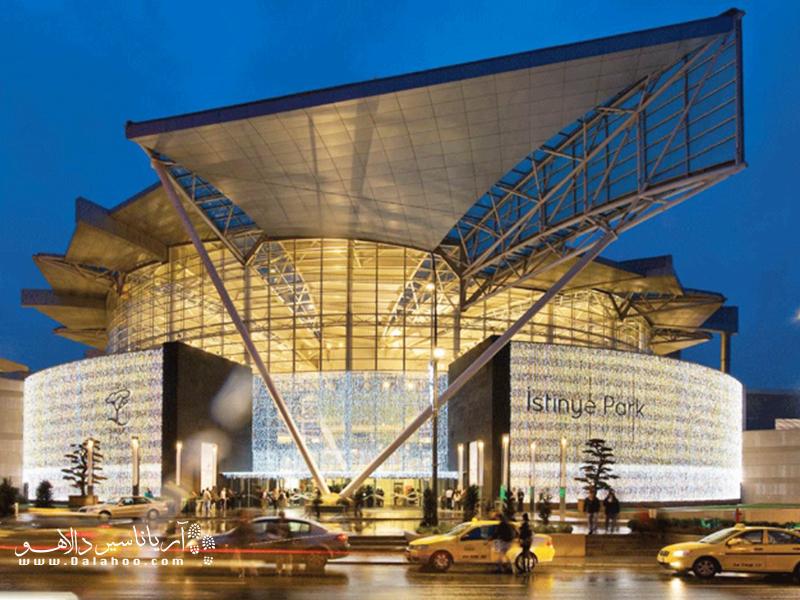 ایستینیه پارک یک مرکز خرید استثنایی و بسیار لوکس در استانبول است.