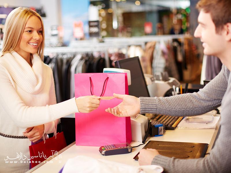 از چانه زدن خجالت نکشید و بدانید که فروشنده است که به شما نیاز دارد نه شما به او