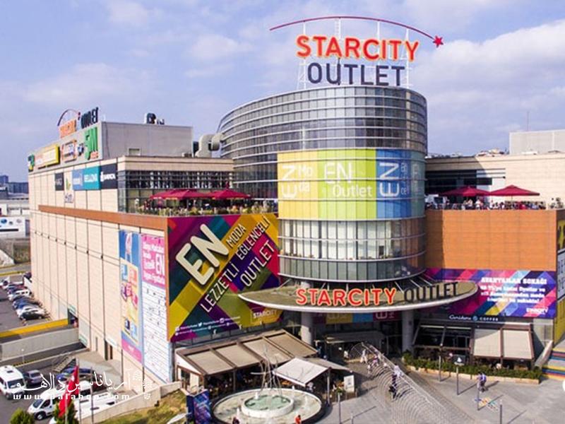 استارسیتی اَوت لِت سنتر در منطقه یِنی بوسنا استانبول واقع شده و این مرکز تنها ٣ دقیقه با فرودگاه فاصله دارد.