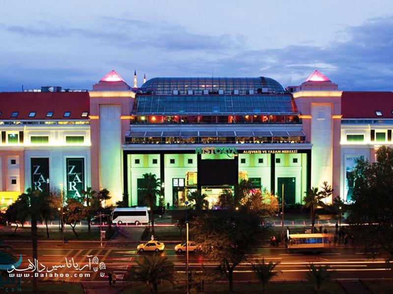 مرکز خرید هیستوریا در منطقه فاتح استانبول قرار دارد.