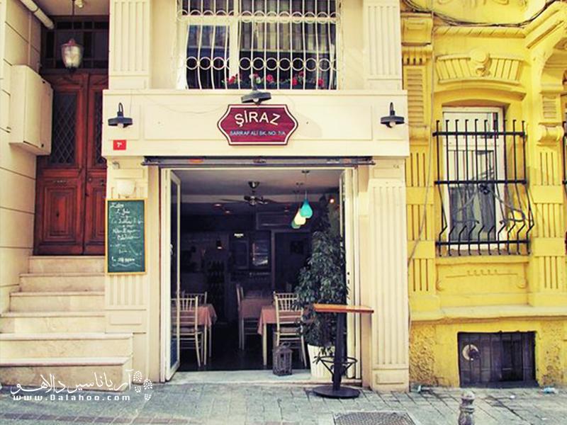 منوی رستوران شیراز شامل غذاهای ایرانی و ترکی است.