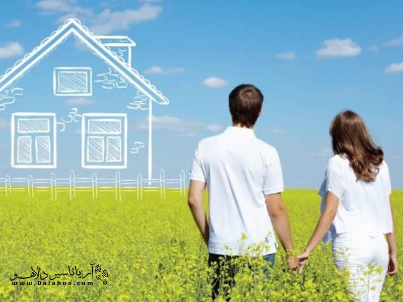 هنگام خرید خانه لازم است که نکاتی را رعایت کنید.