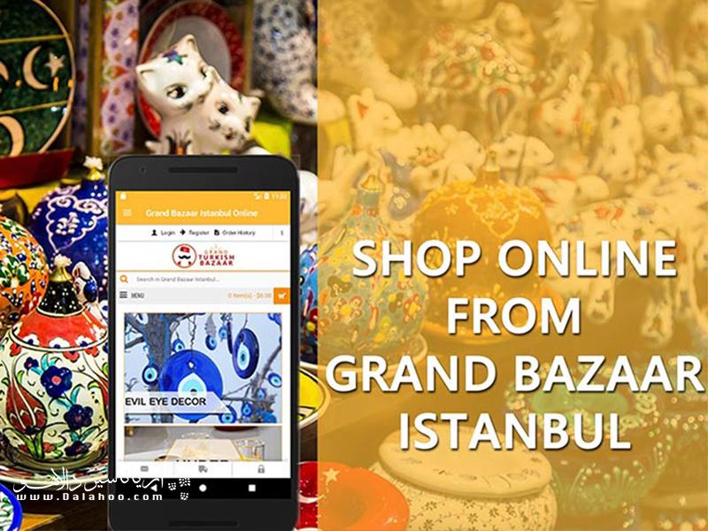 اپلیکیشنی برای گشت و گذار در استانبول.