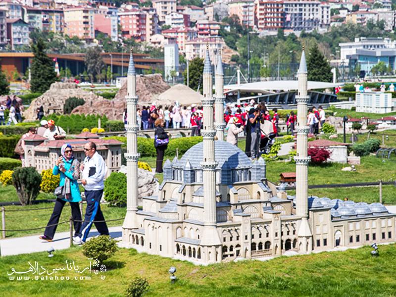کل جاذبههای ترکیه را در ابعادی کوچک به فرزندانتان نشان دهید.