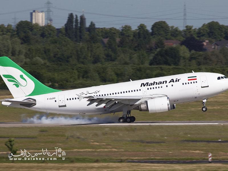 ماهان ایر نیز به مقصد ترکیه پرواز دارد.