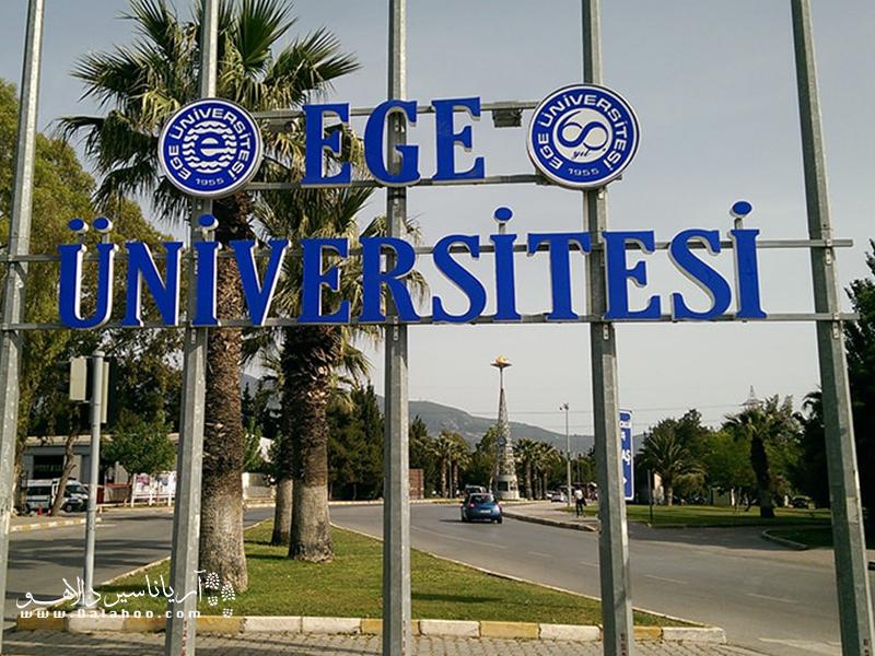 ازمیر؛ شهر علمی و دانشگاهی ترکیه.