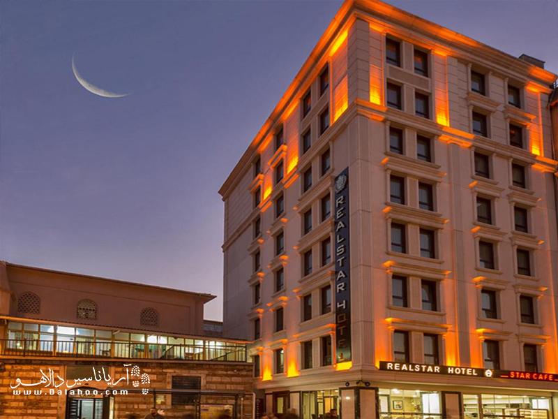 رزرو هتل در منطقه فیندیک زاده استانبول پیشنهاد مناسبی است.