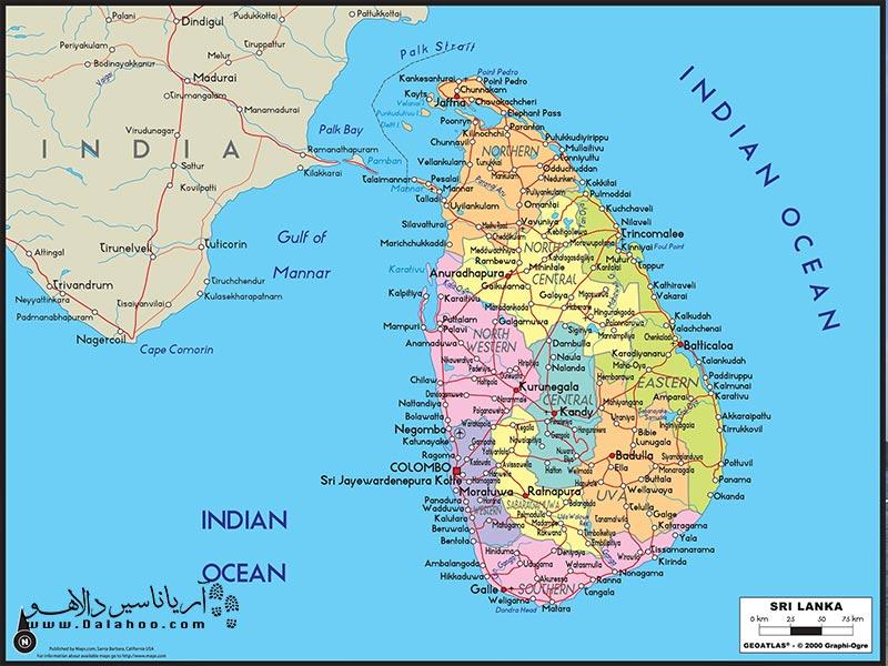 سریلانکا (Srilanka) جزیره کوچکی است به شکل یک قطره آب در جنوب هندوستان و احاطهشده با اقیانوس هند.