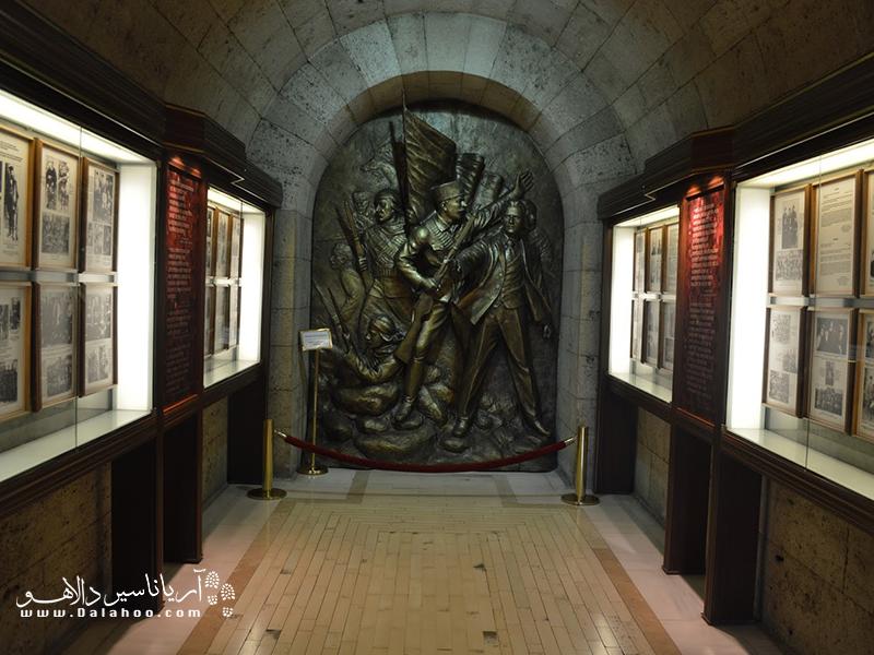 موزه آتاتورک در آنکارا.