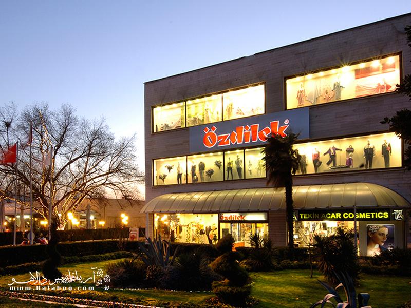 مرکز خرید اوزدیلک را مهمترین مرکز فرهنگی –گردشگری آنتالیا میدانند.